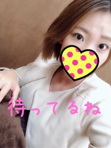 「おはよー!」10/16(火) 00:12 | ノエル※美少女モデルの写メ・風俗動画