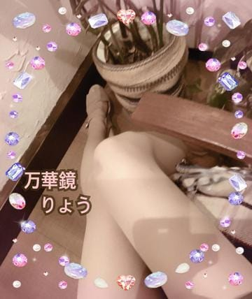 「トゥルルン  ゜。*♡」10/16(火) 01:02 | ★☆愛沢りょう☆★の写メ・風俗動画