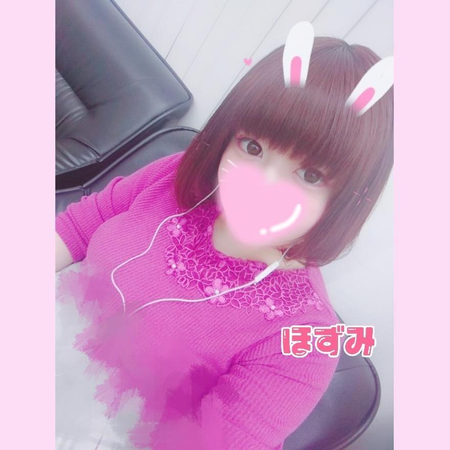 「パンパン」10/16(火) 01:15 | ほずみの写メ・風俗動画