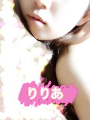 「ありがとうございました☆」10/16(火) 01:16 | りりあの写メ・風俗動画