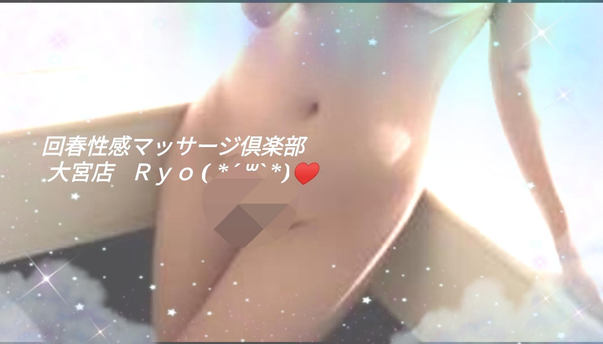 「すっぽんぽーん(*? ??)?」10/16(火) 03:02 | りょうの写メ・風俗動画