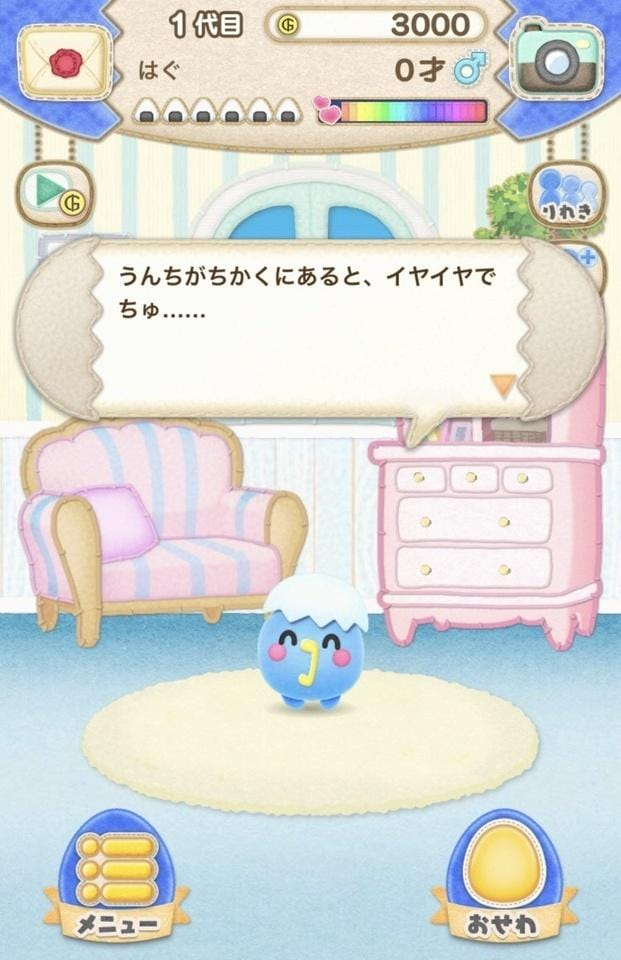 Fuyuhi フユヒ「お詫び(○´・ω・`○)」10/16(火) 04:09   Fuyuhi フユヒの写メ・風俗動画
