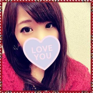 「ありがとっ♡♡」10/16(火) 04:15 | リサリサの写メ・風俗動画