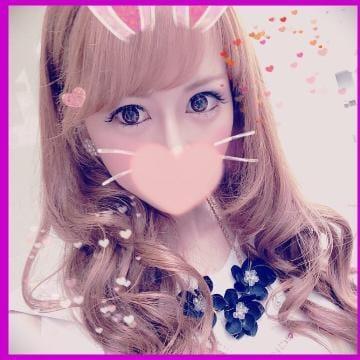 「今日もありがとう!」10/16(火) 04:44 | ALICEの写メ・風俗動画