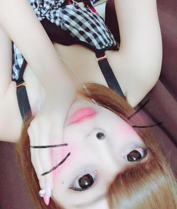 「エクセル東急❤」10/16(火) 04:51 | てぃあらの写メ・風俗動画