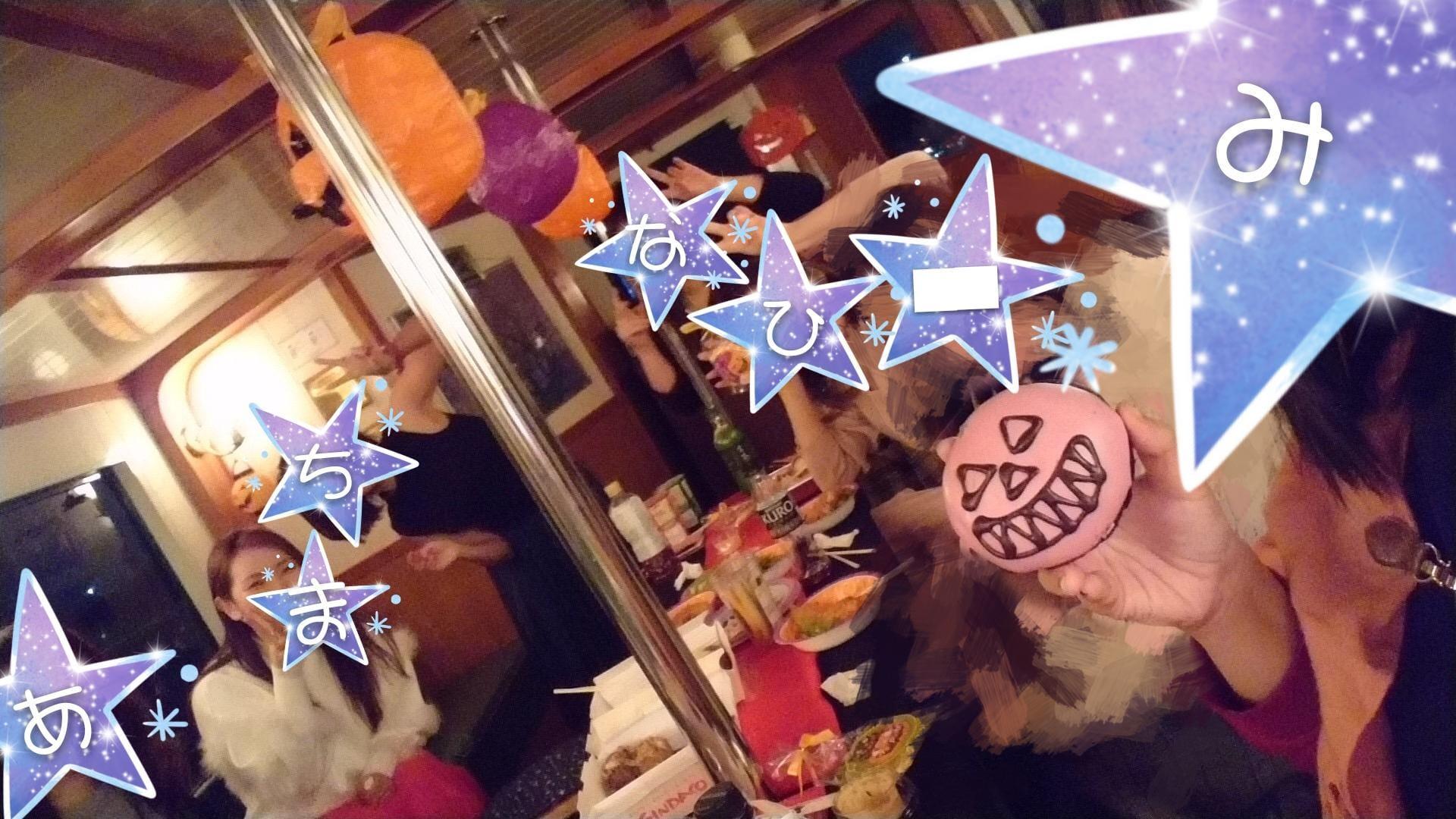 「#船上パーティー*☆*」10/16(火) 05:00 | 舞鶴の写メ・風俗動画