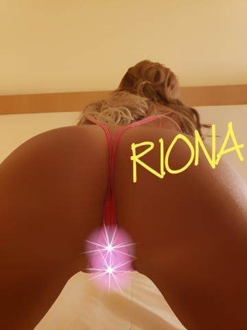 RIONA「でゎ?」10/16(火) 06:20 | RIONAの写メ・風俗動画