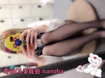 「10.15 月曜日 お礼 ???」10/16日(火) 07:02 | 石田 なのはの写メ・風俗動画