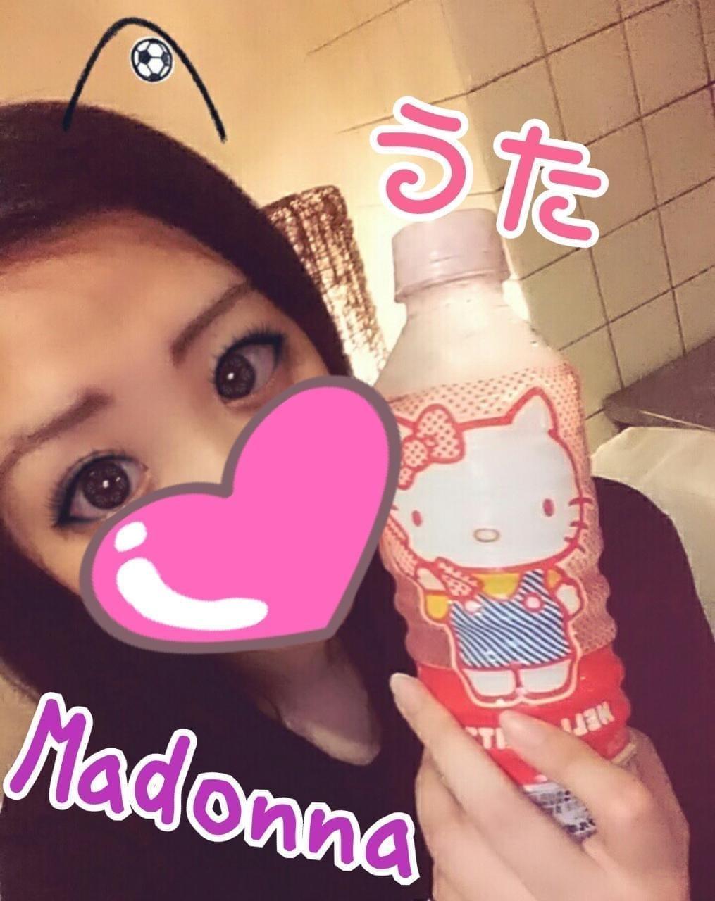 「ビジホの本指様???」10/16(火) 07:15   ウタの写メ・風俗動画