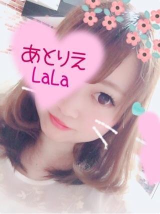 ララ「ありがとう✩︎⡱」10/16(火) 07:31 | ララの写メ・風俗動画