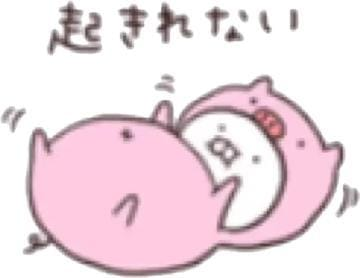 「おはよ」10/16(火) 09:43   ふうかの写メ・風俗動画
