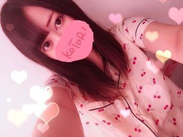 「今日出勤です!」10/16日(火) 10:08 | ことりの写メ・風俗動画