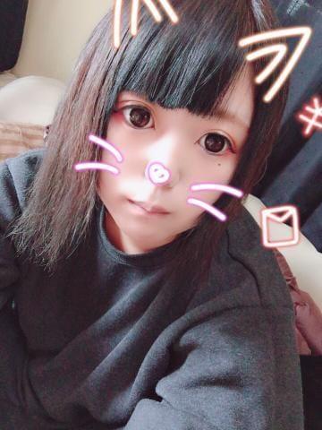 「 おはようございます☆」10/16日(火) 10:45 | しずかの写メ・風俗動画
