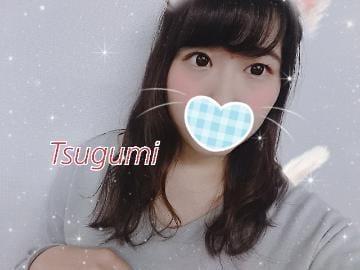 「○○が勝手に!」10/16日(火) 10:46   つぐみの写メ・風俗動画