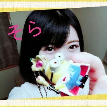 「本指名♪八王子ホテルのお兄さんへ♪」10/16日(火) 11:15   そらの写メ・風俗動画