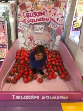 「向かってます」10/16(火) 11:20   桃崎 れい(熊本店)の写メ・風俗動画