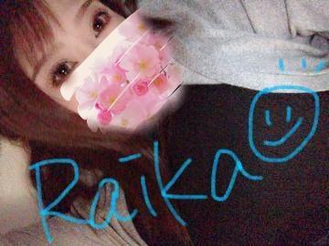 「今日」10/16日(火) 11:36 | RAIKAの写メ・風俗動画