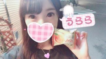 「お礼っ」10/16日(火) 11:36 | うららの写メ・風俗動画