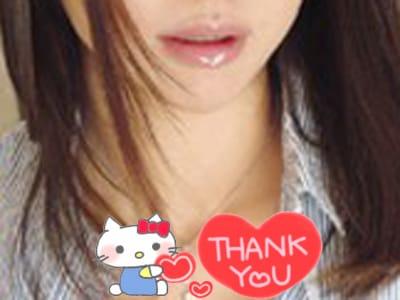 「朝一からありがとうございますm(__)m」10/16(火) 11:37   立花の写メ・風俗動画