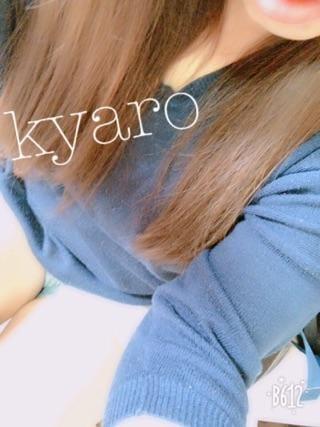 「105.ごめんなさい」10/16(火) 11:39 | キャロの写メ・風俗動画
