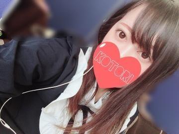 「写メ日記割引!」10/16日(火) 12:06 | ことりの写メ・風俗動画