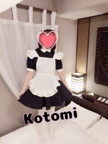 「コスプレが☆」10/16日(火) 12:12 | ことみの写メ・風俗動画