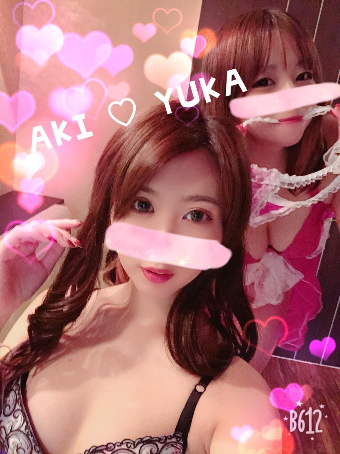 ゆうか「オフショット公開♡&お知らせ」10/16(火) 12:16 | ゆうかの写メ・風俗動画