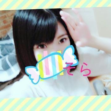 「ご自宅のお兄さんへ♪」10/16日(火) 12:16   そらの写メ・風俗動画