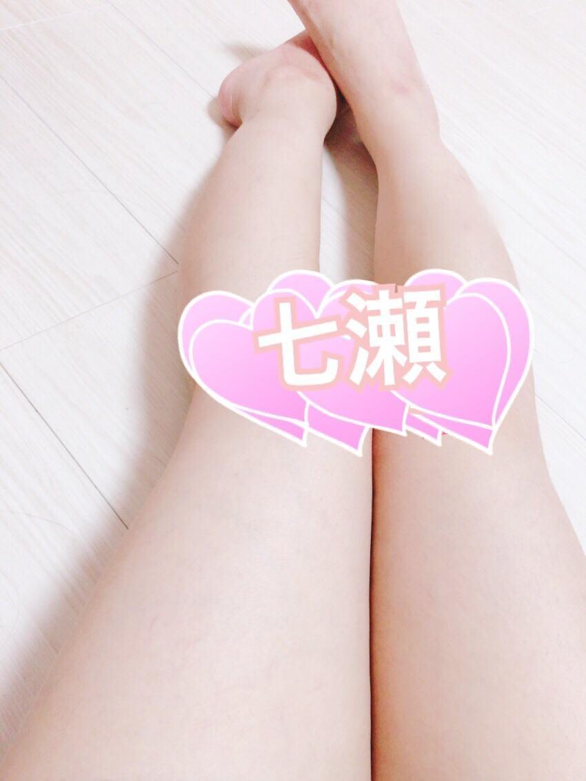 「おはようございます♪」10/16(火) 12:21 | 七瀬の写メ・風俗動画
