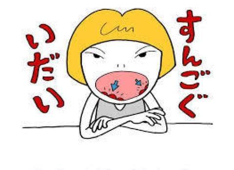 スタッフ日記「激痛... (ノc_,<。)」10/16(火) 12:24   スタッフ日記の写メ・風俗動画