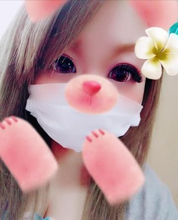「【 SPな事しよぉ♡ 】」10/16(火) 13:35 | 結愛(ゆあ)の写メ・風俗動画