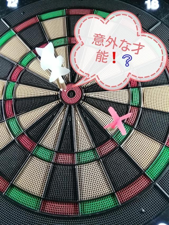 「今夜 lastまで出勤します!」10/16(火) 14:52 | 伊藤 麻里子の写メ・風俗動画