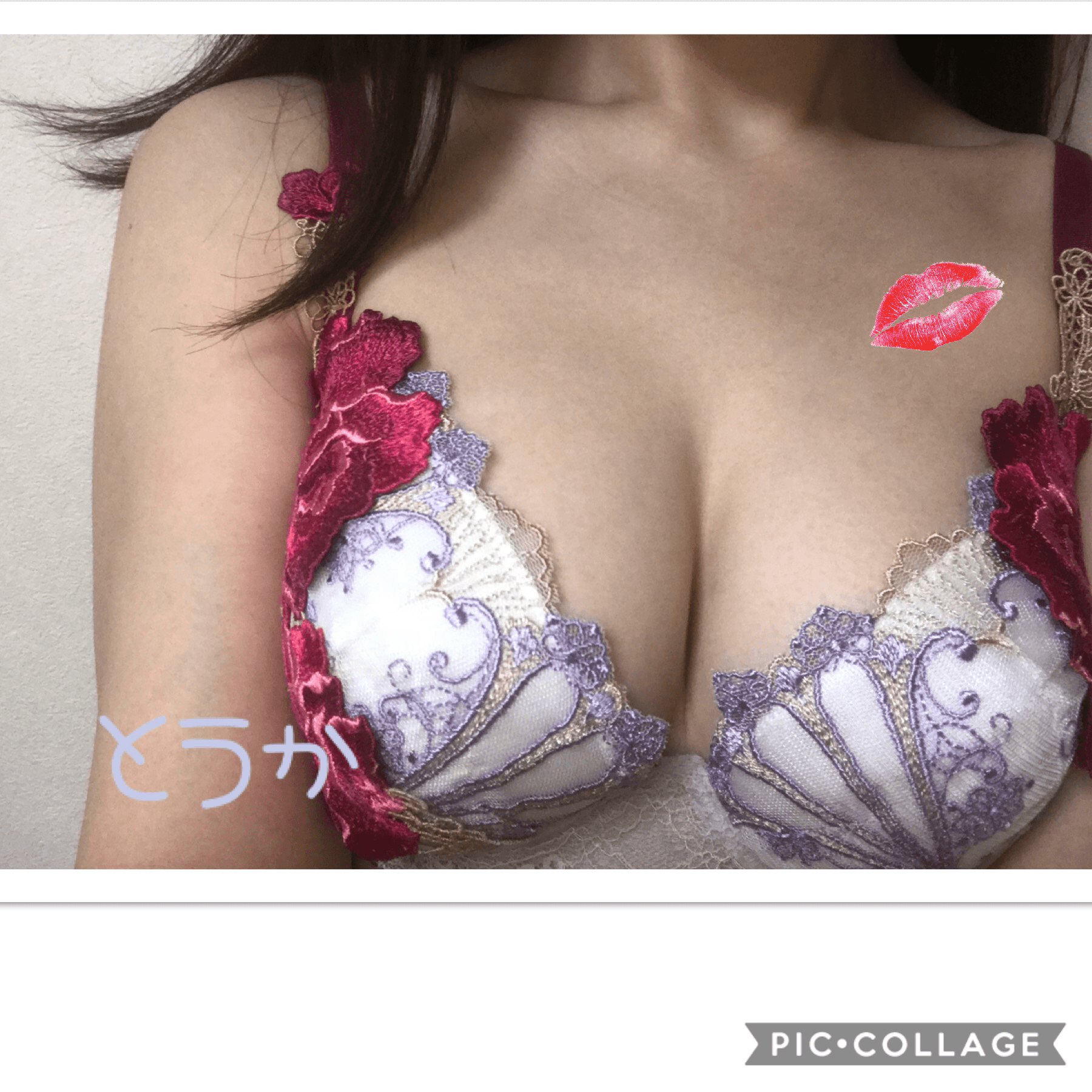 「とうかです☆」10/16(火) 16:36   とうかの写メ・風俗動画