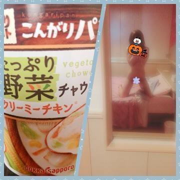 「これこれ♥♥♥」10/16(火) 17:48   サラの写メ・風俗動画