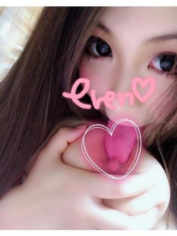 「おはな」10/16日(火) 17:51 | えれんの写メ・風俗動画