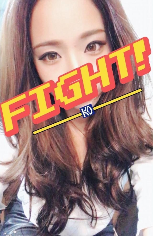 「到着!」10/16(火) 18:09 | ☆なつ☆の写メ・風俗動画