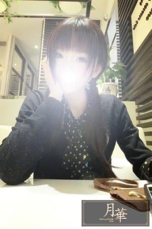 「お礼とお願い(^人^)☆」10/16日(火) 18:20 | ソラの写メ・風俗動画