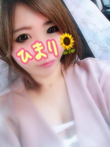 「出勤します♡」10/16(火) 18:23 | ひまりの写メ・風俗動画