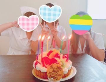 「おケーキ」10/16日(火) 18:32   まなみの写メ・風俗動画