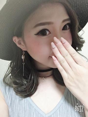 しずか【神レベル美女】「今夜♡」10/16(火) 18:52   しずか【神レベル美女】の写メ・風俗動画