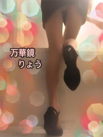 「ハンガーを頭に挟むと……」10/16(火) 19:02 | ★☆愛沢りょう☆★の写メ・風俗動画