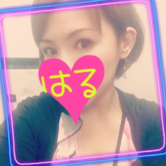 はる「写メ日記イベント開催中」10/16(火) 19:37 | はるの写メ・風俗動画