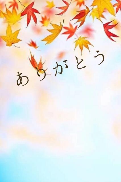 「17日(水)のご予約❁.*・゚」10/16(火) 19:44 | さくらの写メ・風俗動画