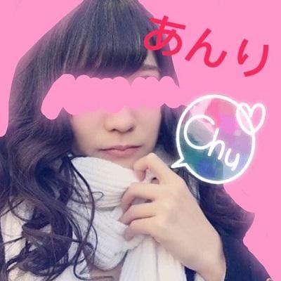 「入浴剤」10/16(火) 21:17 | あんりの写メ・風俗動画