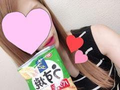 「これこれこれ!」10/16(火) 21:55   チサの写メ・風俗動画