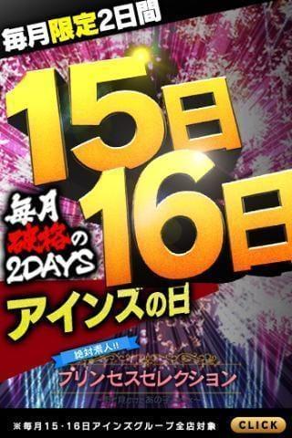はな「イベント?」10/16(火) 22:07 | はなの写メ・風俗動画
