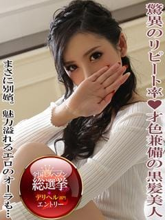 「出勤しました♪」10/16(火) 22:14   二階堂 麗美の写メ・風俗動画