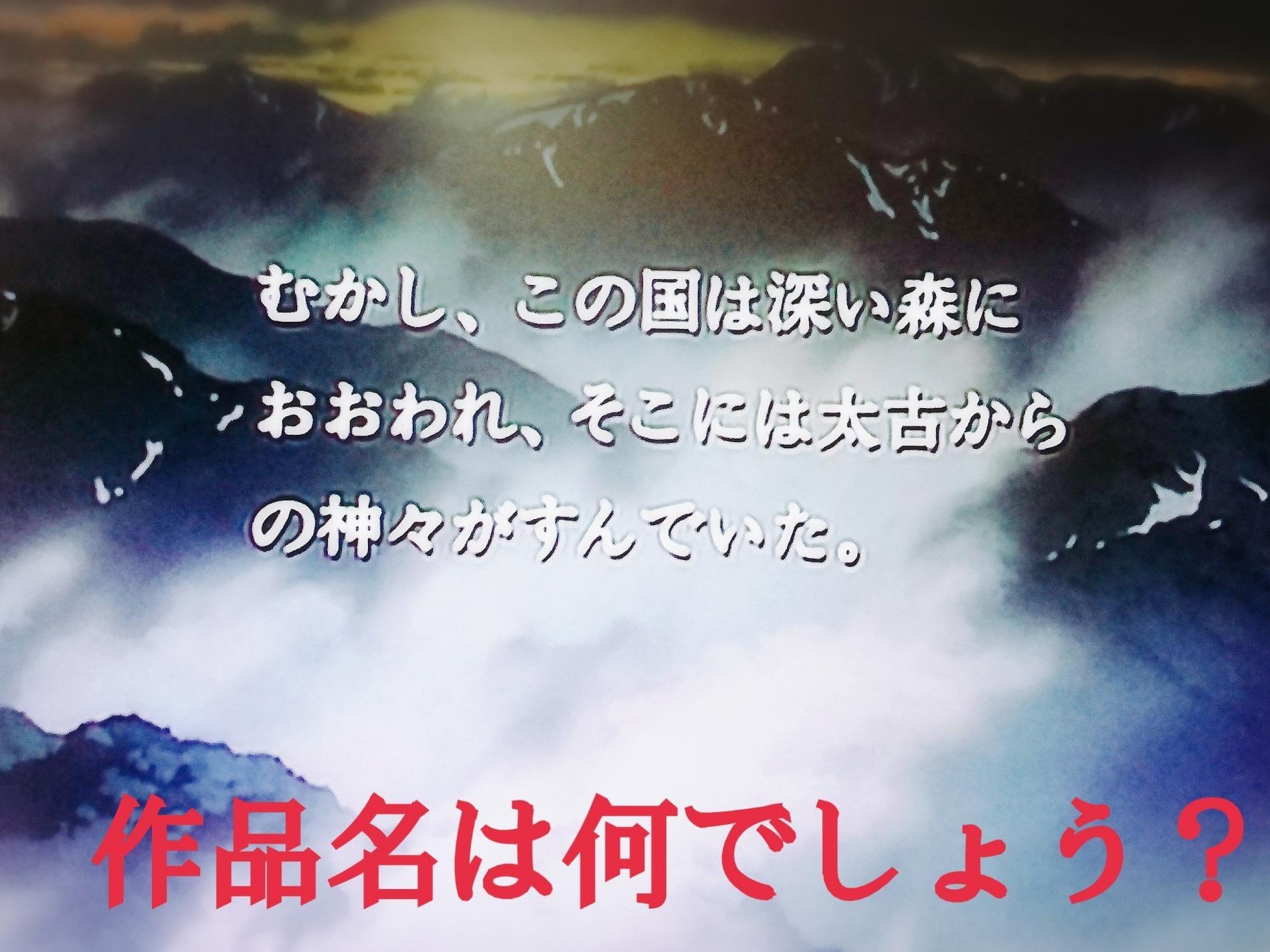 「#好きです#ジブリ」10/16(火) 23:00 | 舞鶴の写メ・風俗動画