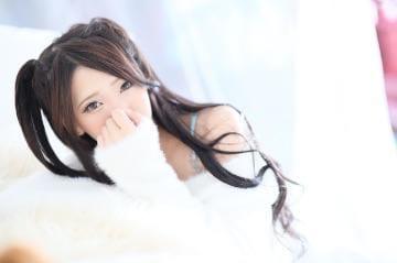 「(*´?`*)オツカレサマ?」10/16日(火) 23:47 | ひめかの写メ・風俗動画