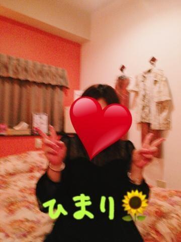 「ありがとう」10/16(火) 23:53 | ひまりの写メ・風俗動画